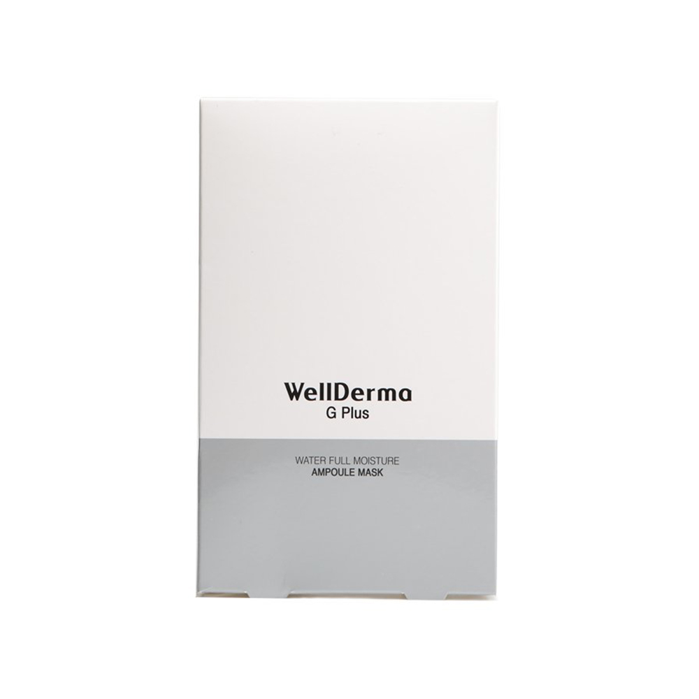 WellDerma 海洋水库营养面膜 5片/盒梦蜗*5