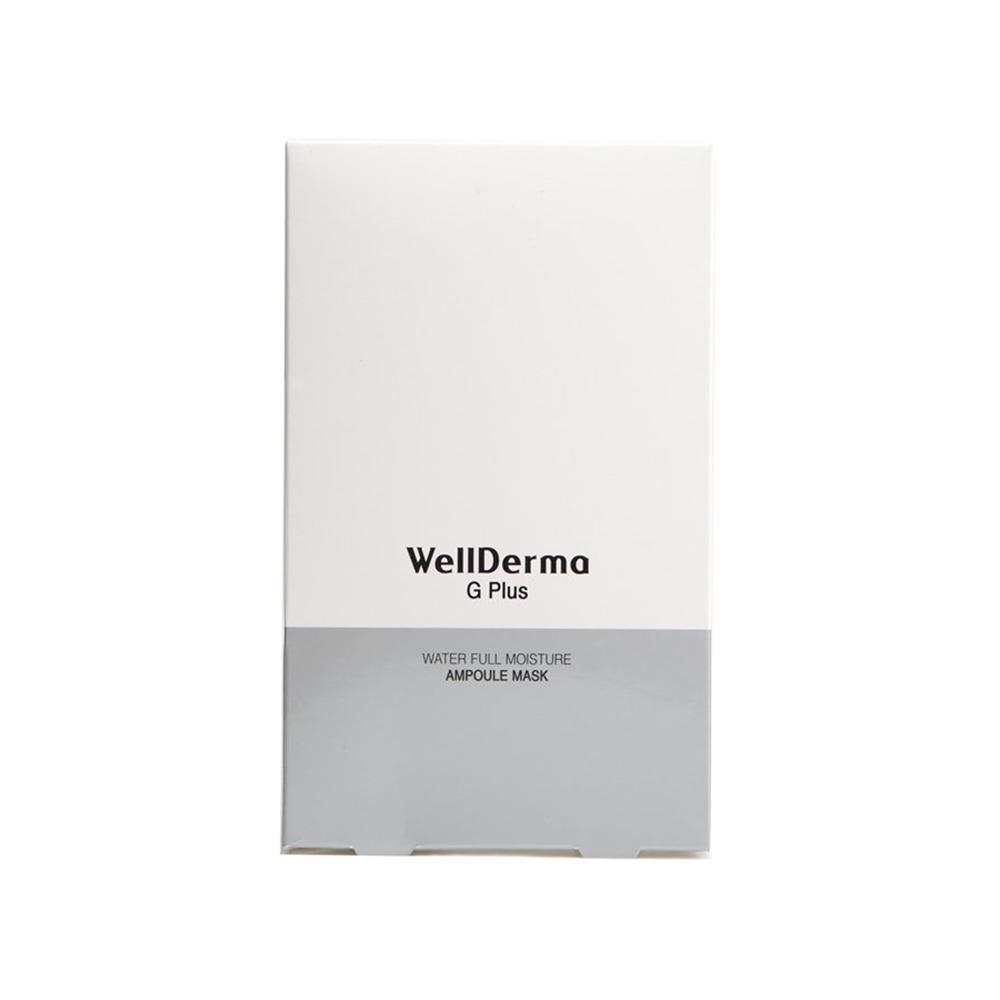 【10盒装】梦蜗WellDerma 海洋水库营养面膜 5片/盒*10